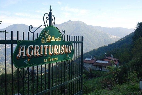 Гостевой Дом Agriturismo Al-Marnich - фото 21
