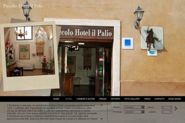 Piccolo Hotel II Palio - фото 16