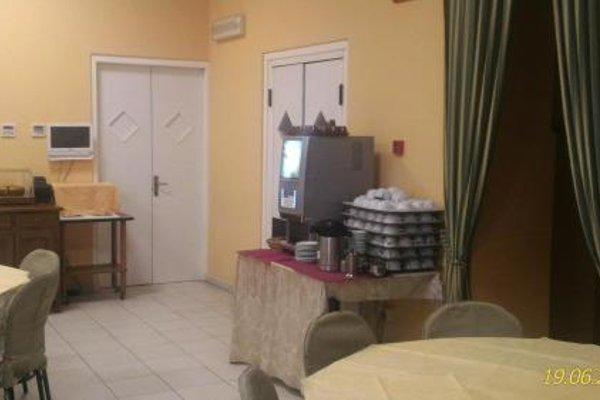 Hotel Del Santuario - 17