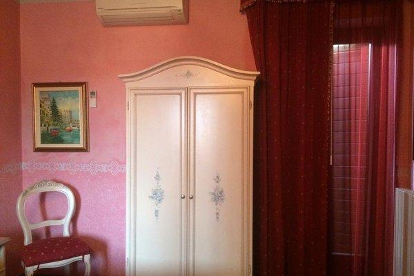 Hotel Bolero - фото 8