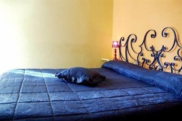 Hotel Meson Feliz - фото 3