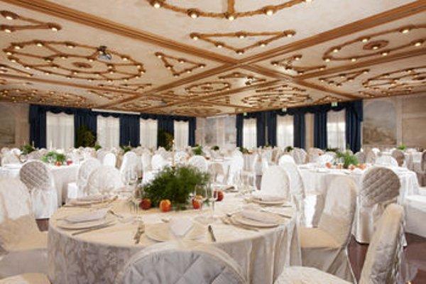 Grand Hotel Trento - фото 13