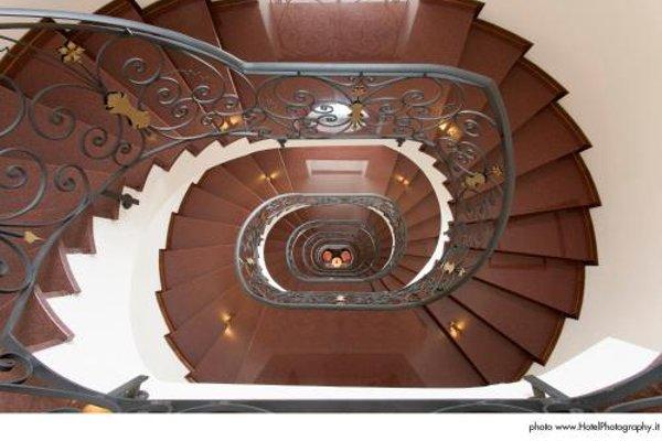 Grand Hotel Trento - фото 17