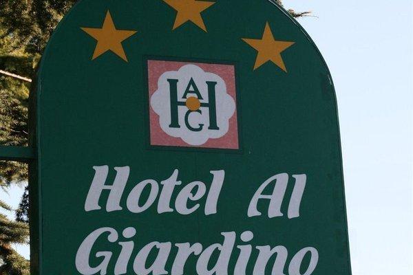 Hotel Al Giardino - фото 15