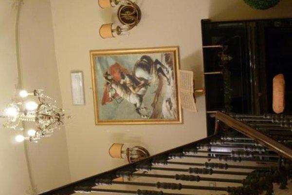 Hotel Dogana Vecchia - фото 16