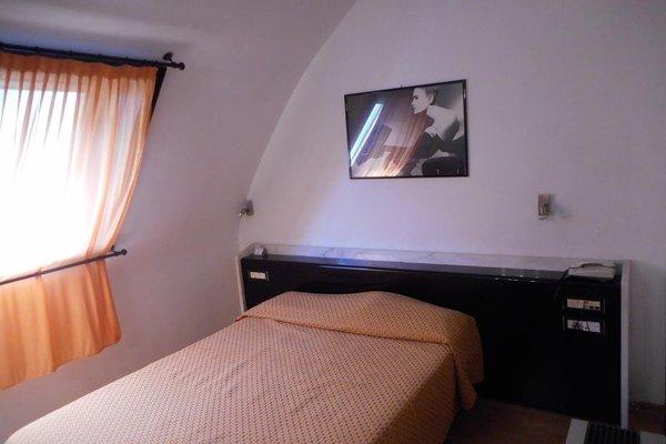 Hotel Valentino Du Parc - фото 4