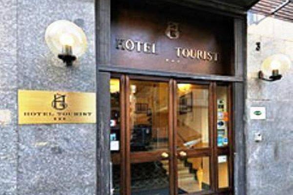 Hotel Tourist - фото 22