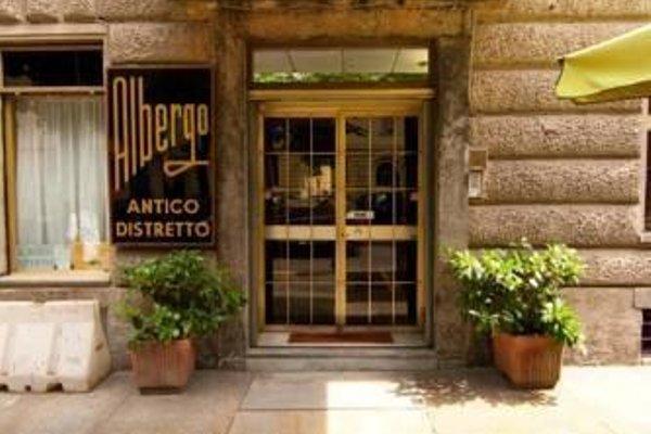 Hotel Antico Distretto - 22