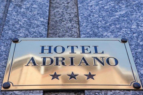Adriano - фото 14