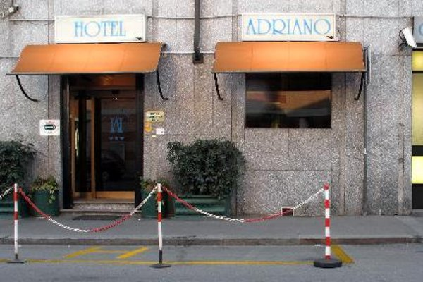 Adriano - фото 21