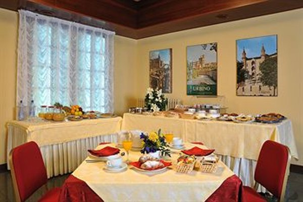 Hotel & Residence Dei Duchi - фото 13