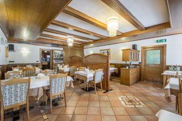 Al Pian Hotel - фото 6