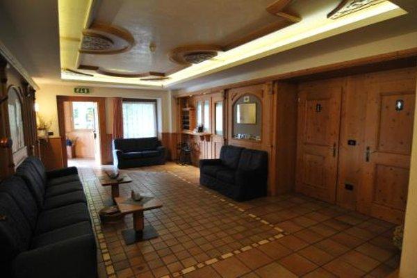 Al Pian Hotel - фото 8