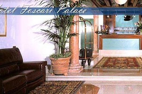 Foscari Palace - фото 5