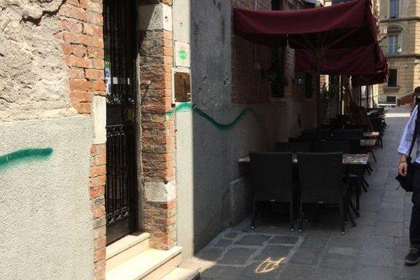 Albergo ai Tolentini - фото 17