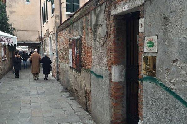 Albergo ai Tolentini - фото 21