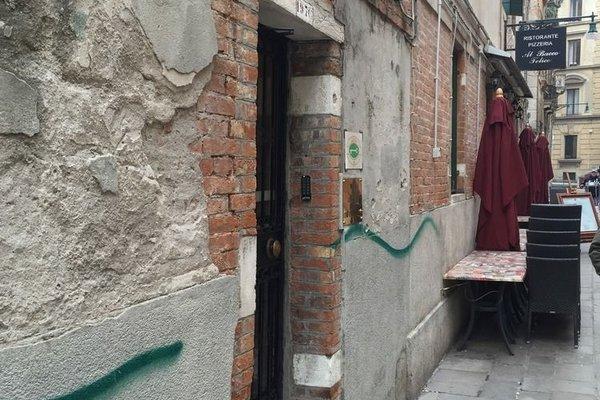 Albergo ai Tolentini - фото 22