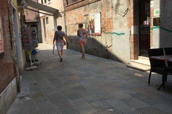 Albergo ai Tolentini - фото 23