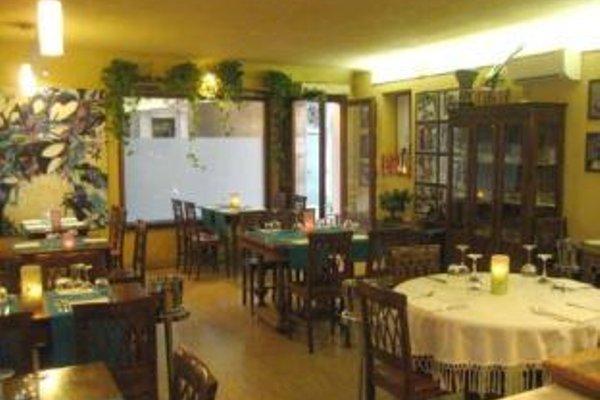 Al Portico Guest House - фото 13