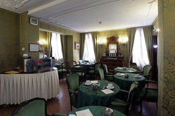 Hotel Ateneo - фото 10