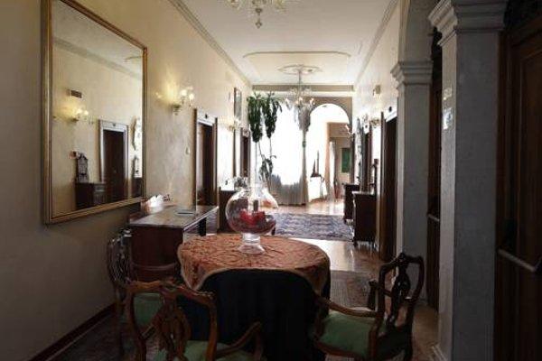 Hotel Ateneo - фото 14