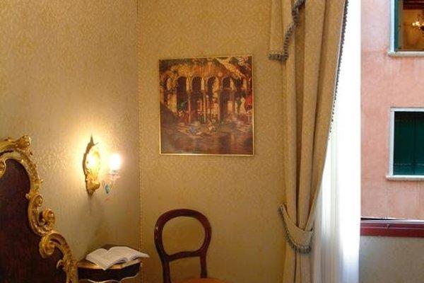 Hotel Ateneo - фото 15