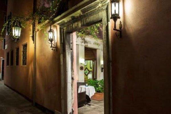 Hotel Ateneo - фото 18