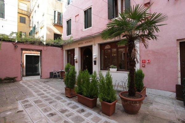 Hotel Ateneo - фото 21