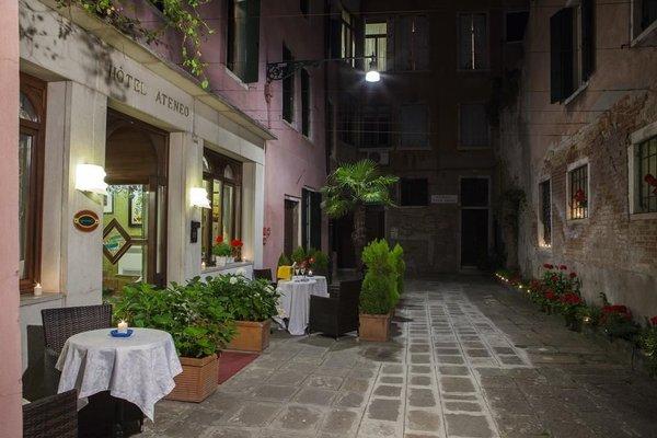 Hotel Ateneo - фото 22