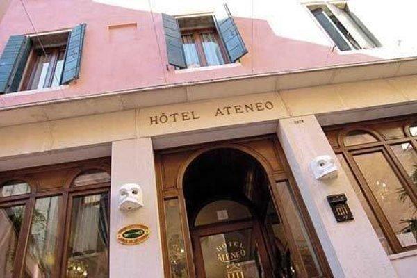 Hotel Ateneo - фото 23