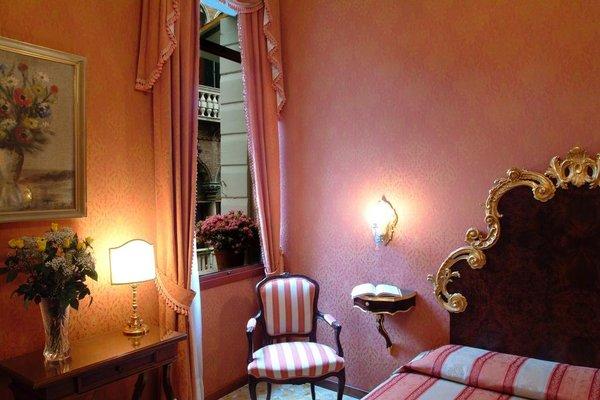 Hotel Ateneo - фото 8