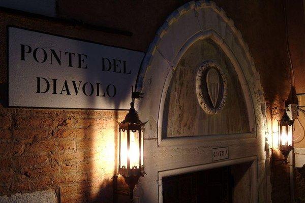 Hotel Palazzo Priuli - фото 18