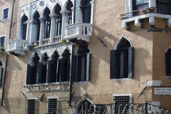 Hotel Palazzo Priuli - фото 23