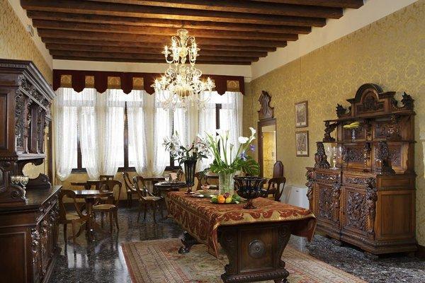 Hotel Palazzo Priuli - фото 9