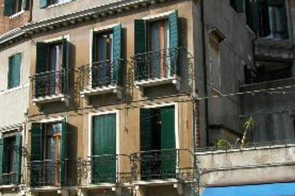 Villa Igea (Венеция) - фото 20