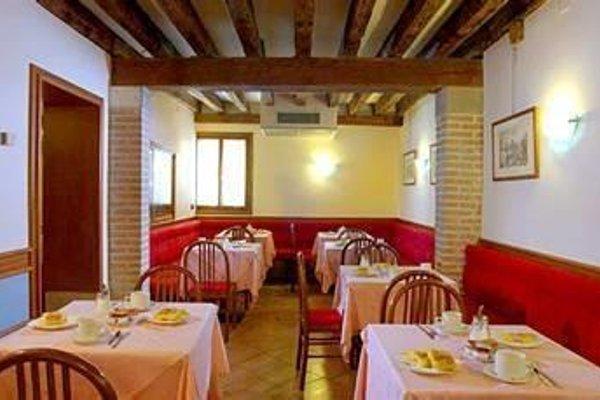 Hotel Iris Venice - фото 8