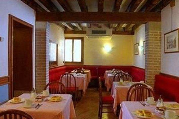 Hotel Iris Venice - фото 9