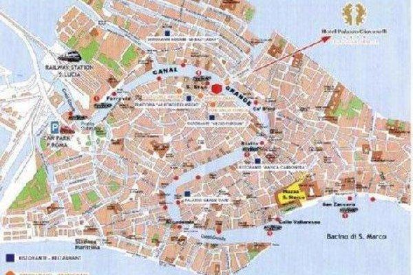 Hotel Palazzo Giovanelli e Gran Canal - 21
