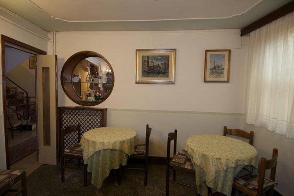 Hotel Leonardo - фото 14