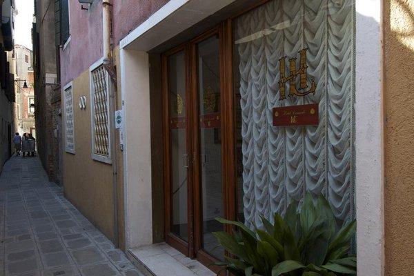 Hotel Leonardo - фото 23