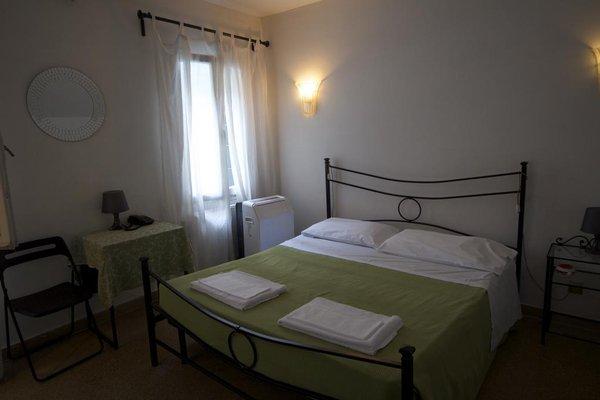 Hotel Leonardo - фото 6