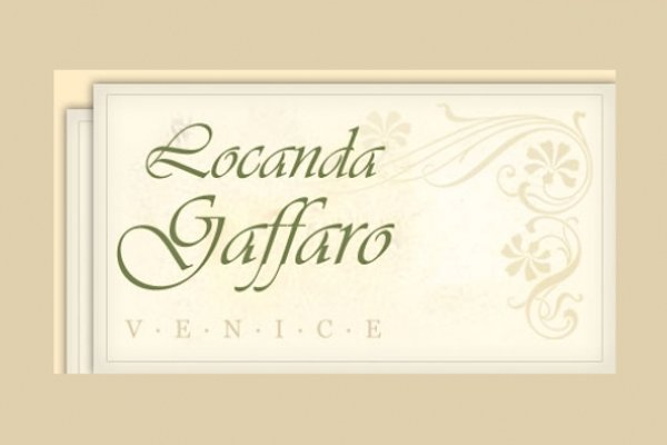 Locanda Gaffaro - фото 13