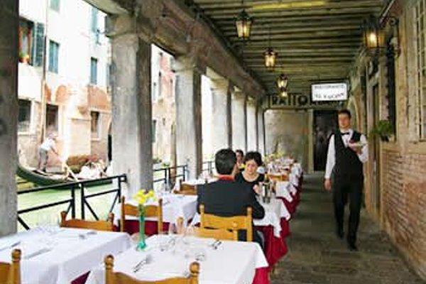 Hotel Al Vagon - фото 13