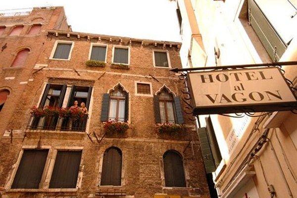 Hotel Al Vagon - фото 23