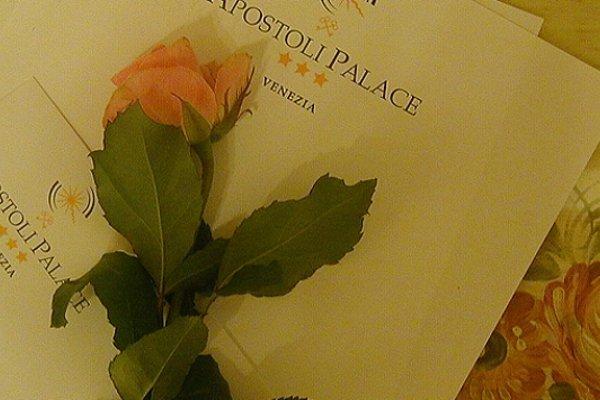 Apostoli Palace - 15