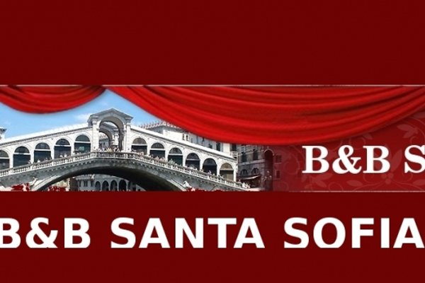 Santa Sofia - фото 14