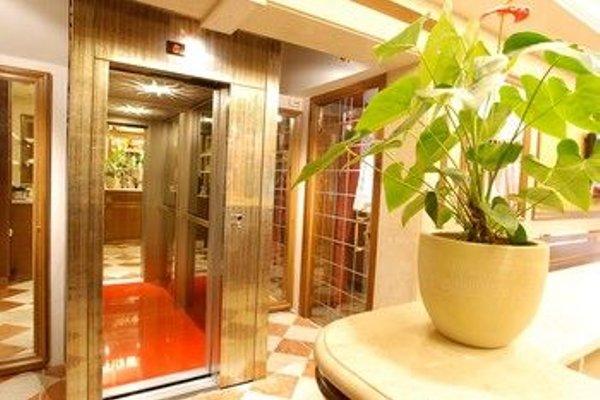 Hotel Fontana - фото 14