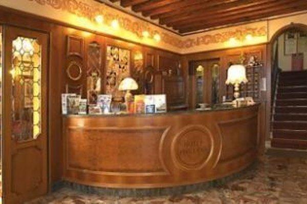 Hotel Fontana - фото 15