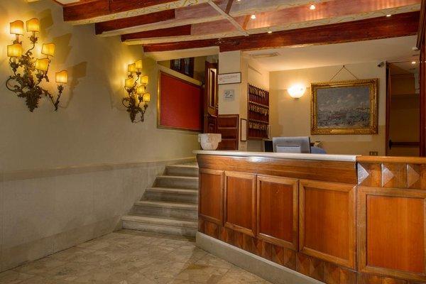 Centauro Hotel - фото 10