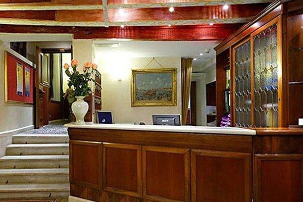 Centauro Hotel - фото 9